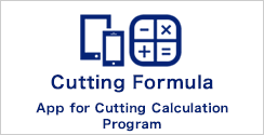 App for cutting calculation program