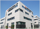 technicalcenter03_tianjin.jpg