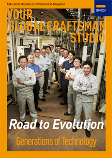 VOL.2 : Road to Evolution - Generations of Technology