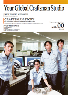 VOL.0 : Your Global Craftsman Studio
