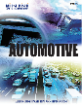 AUTOMOTIVE APPLICATION