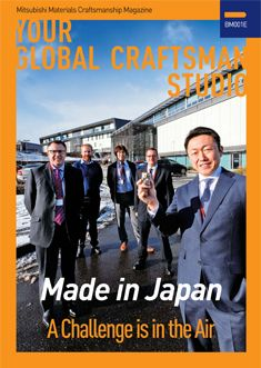 VOL.1 : Made in Japan - A Challenge is in the Air