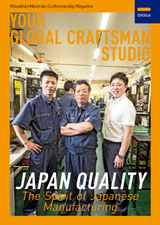 VOL.4 : JAPAN QUALITY - The Spirit of Japanese Manufacturing
